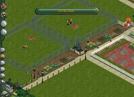 最新推出的资料片《动物园大亨:侏罗纪》