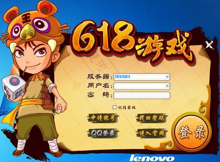 618游戏是四川本土知名的棋牌类游戏