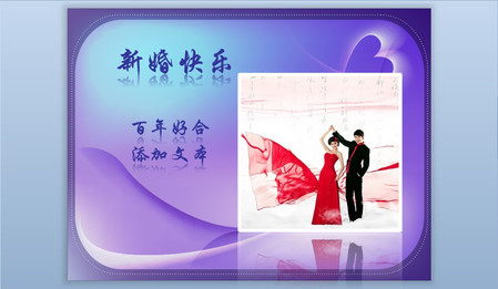 浪漫紫色婚礼请帖ppt模板
