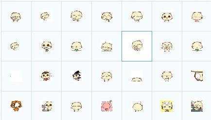 碎碎猫表情包图片