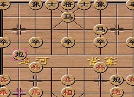 中国象棋游戏下载_搜狗下载图片