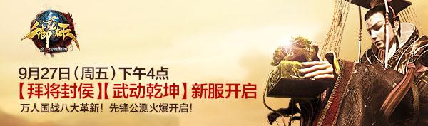 孤岛惊魂3中文版