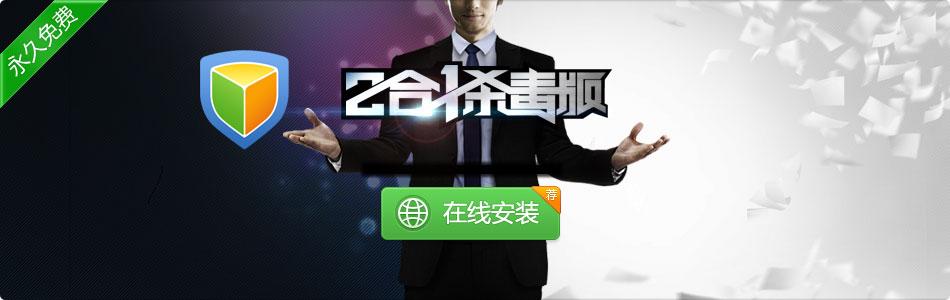 Diannaoguanjia