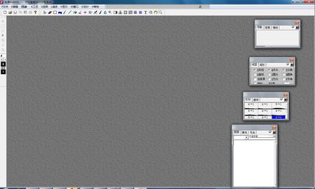 金昌Ex9000印花電腦設計分色系統